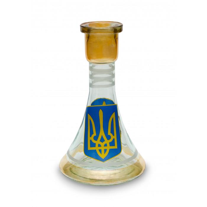 """Колба конусообразная для кальяна """"Тризуб"""" (27см) - фото 1 - Kalyanchik.ua"""