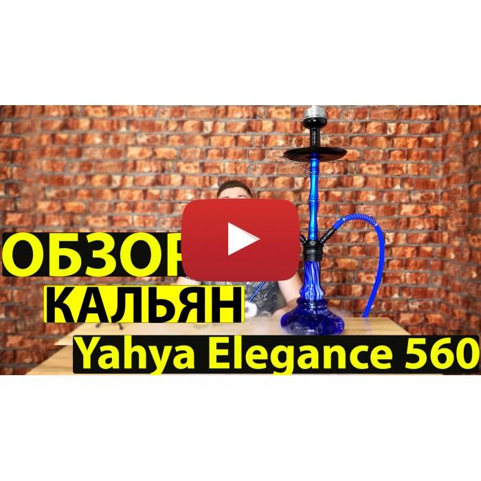 Кальян Yahya Elegance 560 черный - фото 5 - Kalyanchik.ua