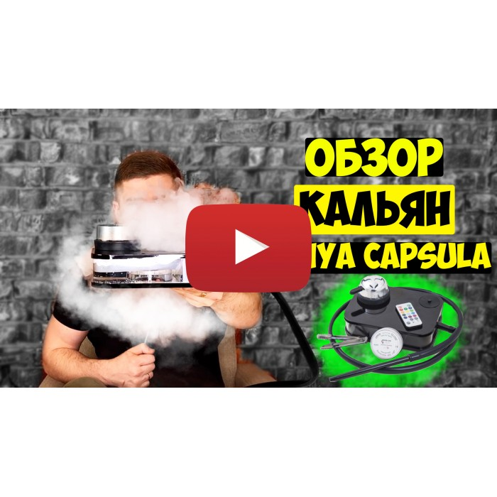 Кальян Yahya Capsule Color - фото 8 - Kalyanchik.ua