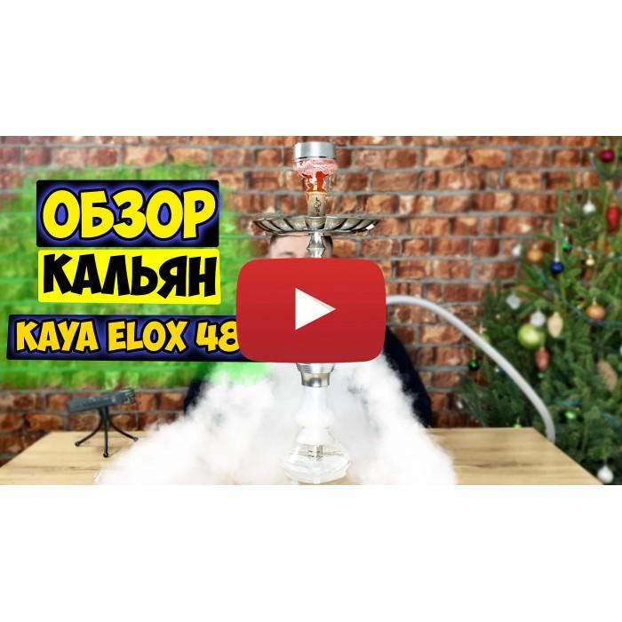 Кальян Kaya ELOX 480 BORO Clear Gungay Cut Silver 2S - фото 2 - Kalyanchik.ua