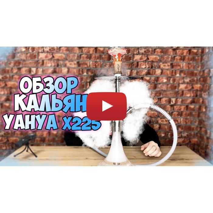 Кальян Yahya X225 - фото 4 - Kalyanchik.ua