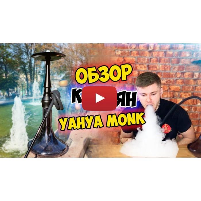 Кальян Yahya Monk - фото 3 - Kalyanchik.ua