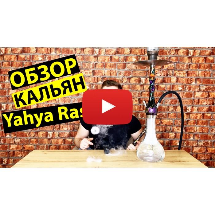 Кальян Yahya Rasta - фото 3 - Kalyanchik.ua