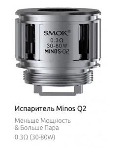 Испаритель Smok Minos Q2 0.3Ом