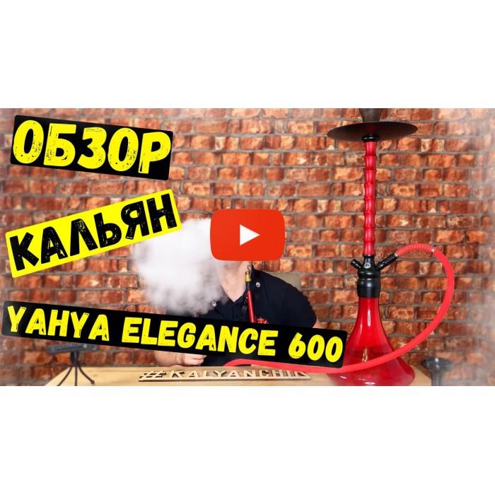 Кальян Yahya Elegance 600 красный - фото 4 - Kalyanchik.ua