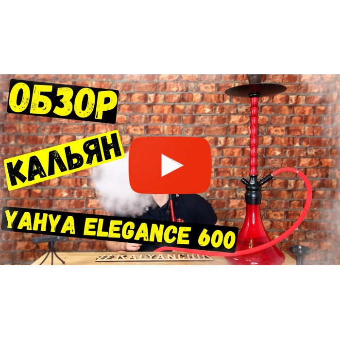 Кальян Yahya Elegance 600 черный - фото 5 - Kalyanchik.ua
