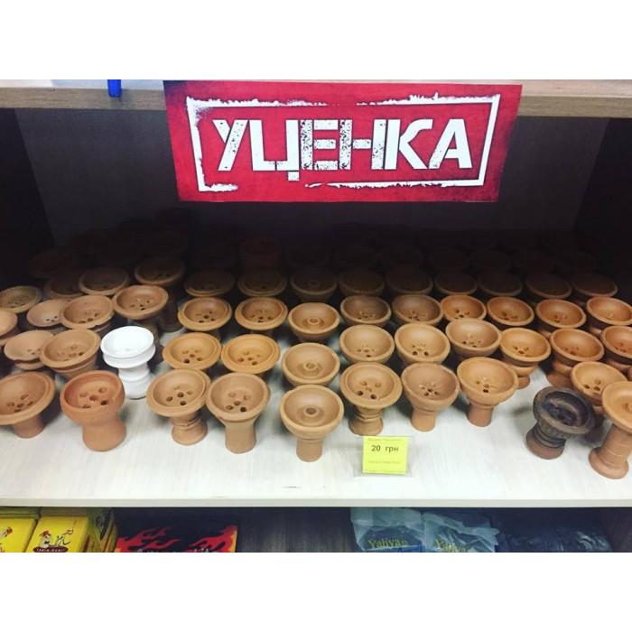 Чаши для кальяна - УЦЕНКА - фото 1 - Kalyanchik.ua