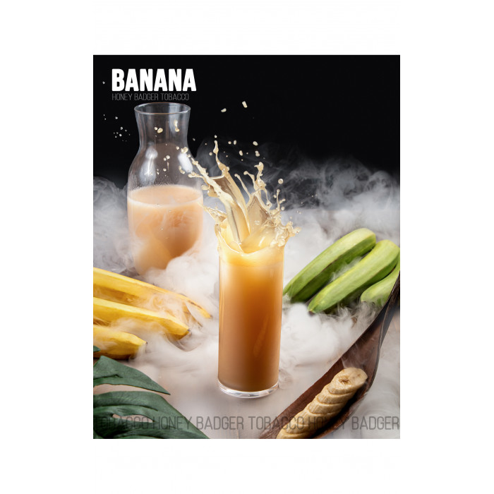 Табак для кальяна Honey Badger Banana (Банан), Wild 40гр - фото 1 - Kalyanchik.ua