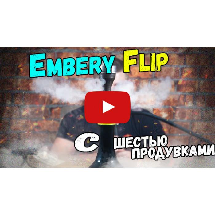 Кальян Embery Mini Mono - Flip Black - фото 7 - Kalyanchik.ua