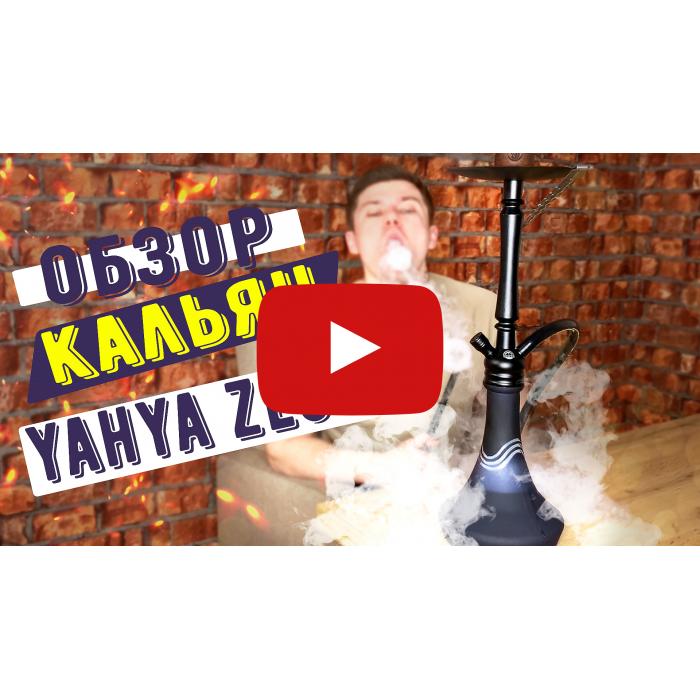 Кальян Yahya ZL03 - фото 7 - Kalyanchik.ua