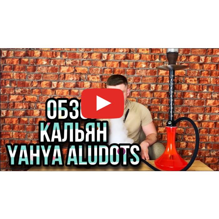 Кальян Yahya Aludots YELLOW - фото 4 - Kalyanchik.ua