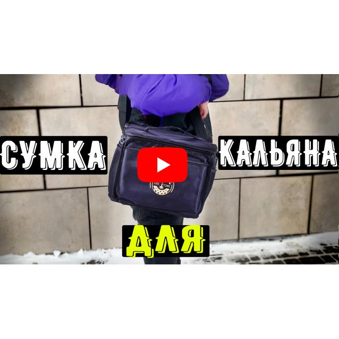Сумка для кальяна Yahya Small - фото 3 - Kalyanchik.ua