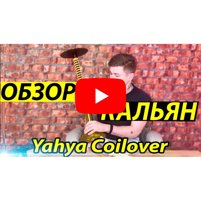 Кальян Yahya Coilover GREEN - фото 3 - Kalyanchik.ua