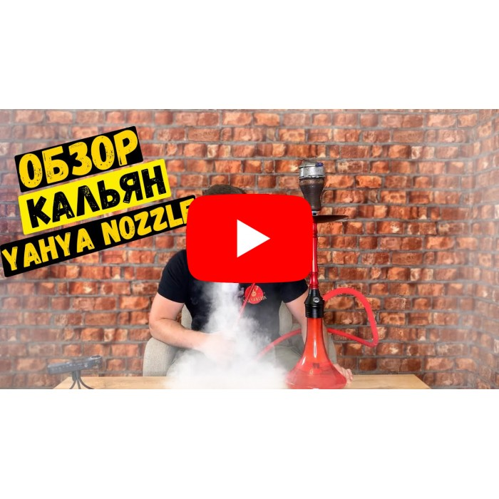Кальян Yahya Nozzle BLACK - фото 5 - Kalyanchik.ua