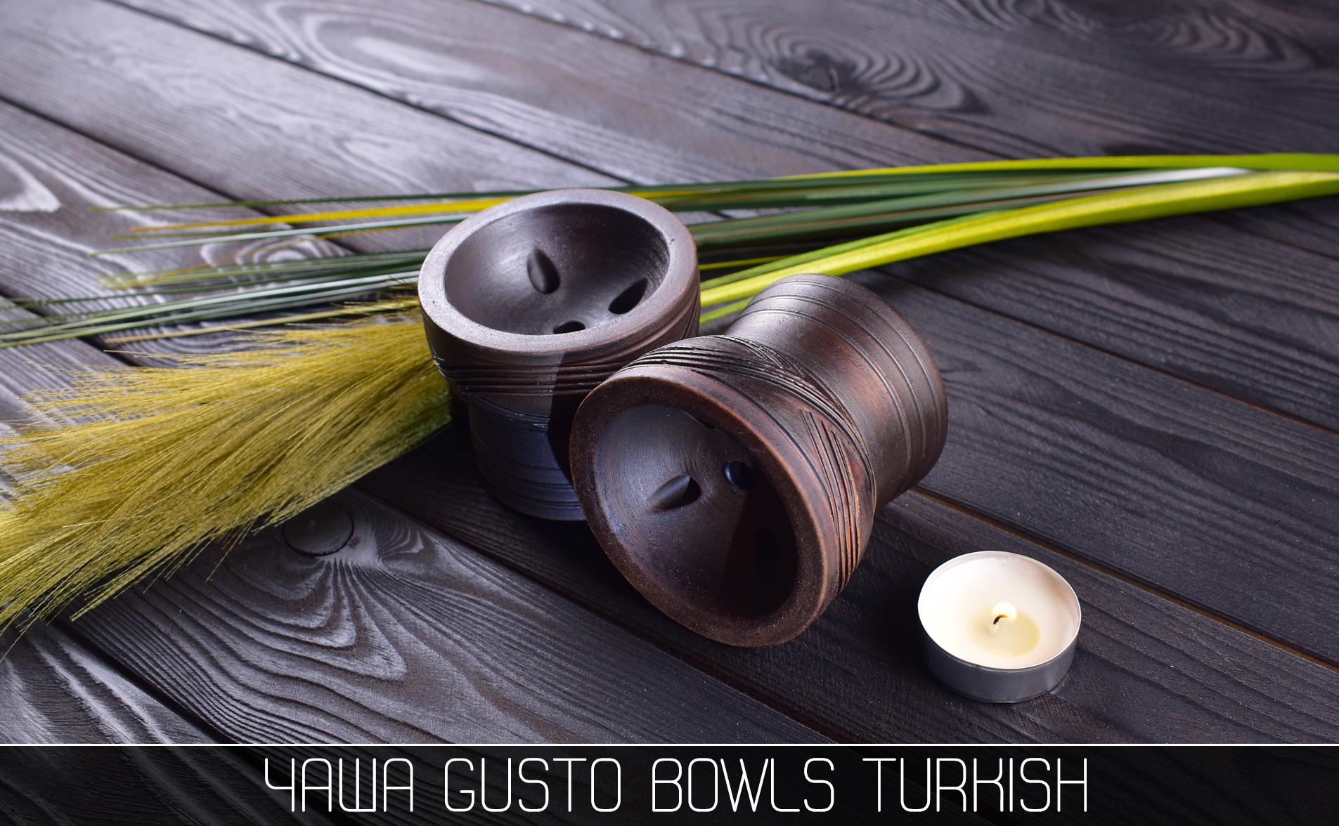 Чаша для кальяна Gusto Bowls Turkish - фото 2 - Kalyanchik.ua