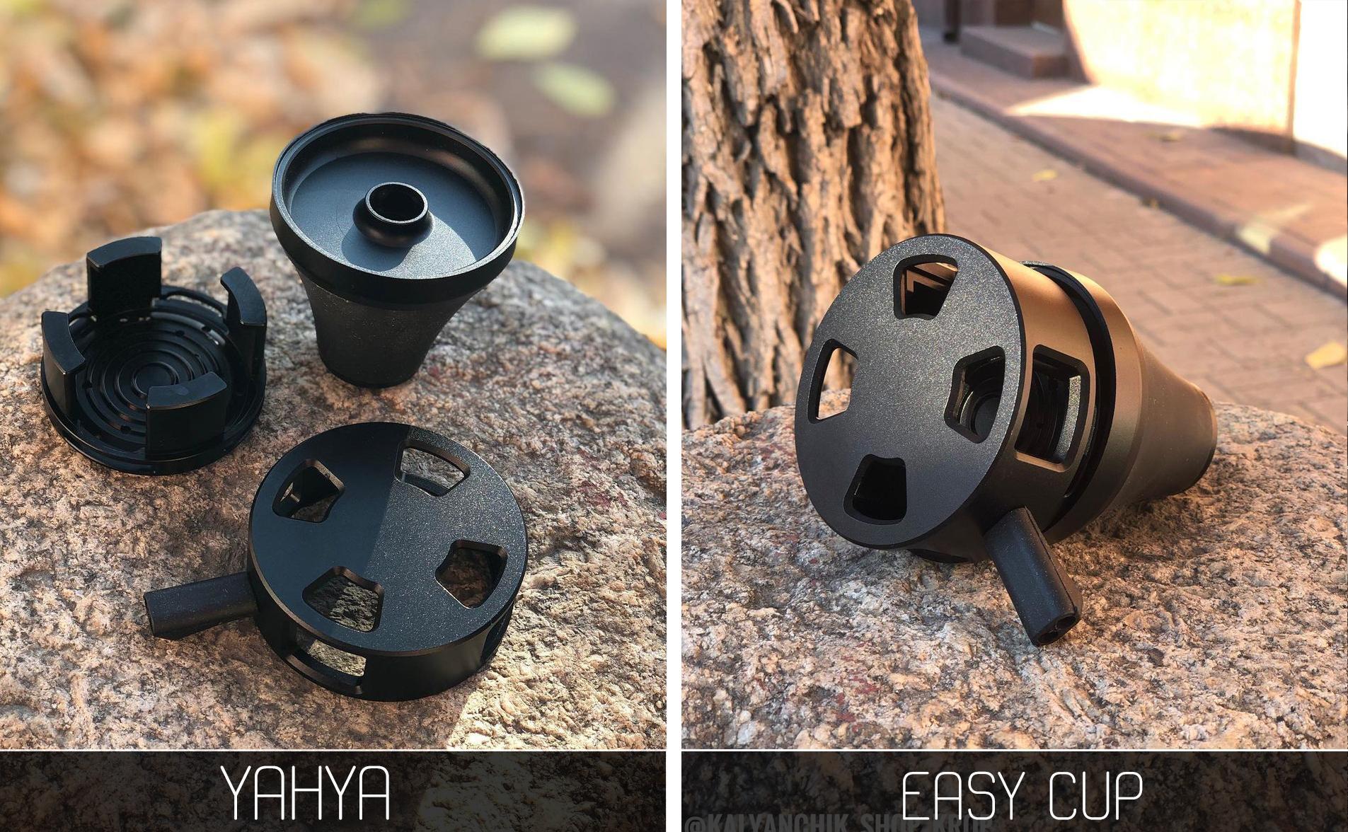 Комплект Чаша Yahya Easy Cup - фото 3 - Kalyanchik.ua