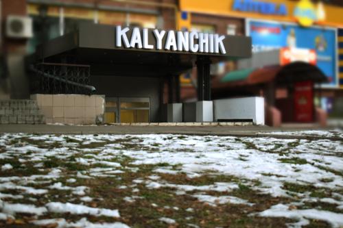О магазине - фото 2 - Kalyanchik.ua